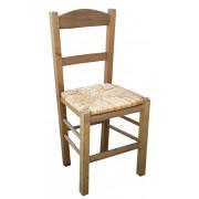 ΣΚΥΡΙΑΝΗ-ECO καρέκλα εξοπλισμού ξύλινη